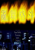 乱舞格斗2000风云版(SNK VS CAPCOM)硬盘版