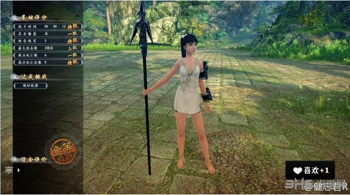 古剑奇谭2漂亮的温泉装MOD截图2