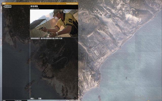 武装突袭3截图4