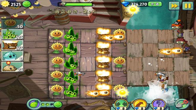 植物大战僵尸2奇妙时空之旅截图10