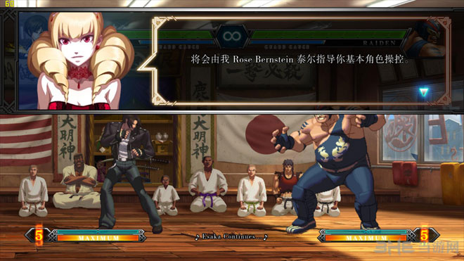 使命召唤2中文版下载_拳皇13steam版下载|拳皇13 steam edition(KOF13)PC官方中文破解硬盘版 ...