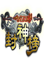 Yes封神榜中文单机版