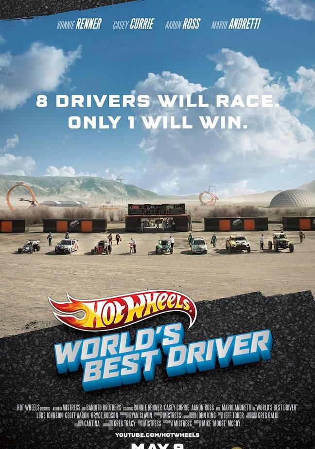 风火轮赛车世界最强车手