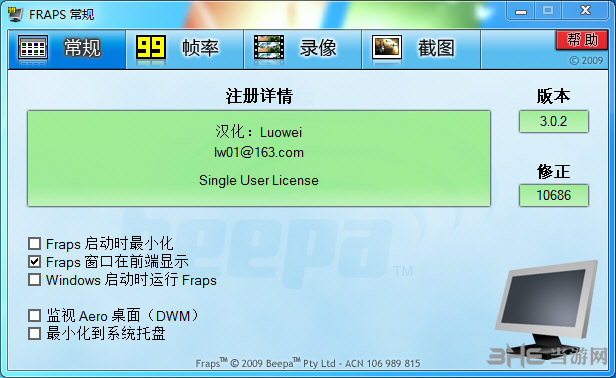 fraps 中文 版