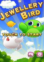 �鱦�����(Jewellery Bird)����v1.5.6