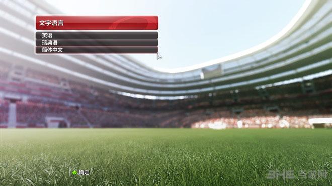 实况足球2014截图1