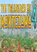 蒙特祖玛的宝藏4(The Treasures of Montezuma 4)v1.0汉化破解版
