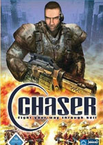 猎人(Chaser)中文版