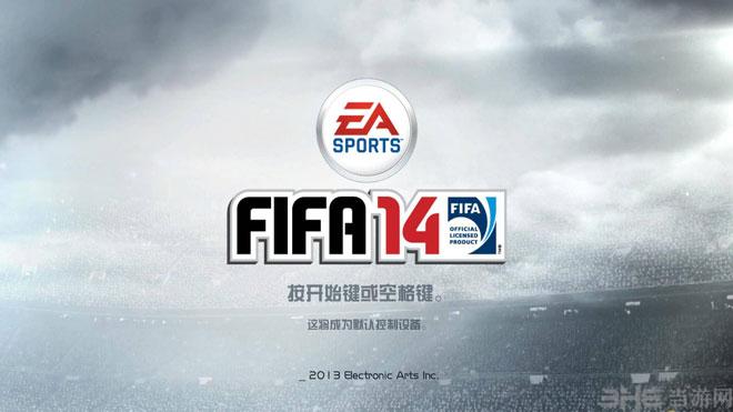 FIFA14截�D0