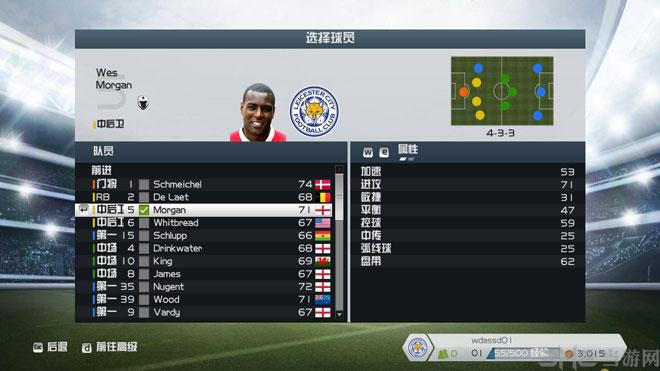 FIFA14截图10