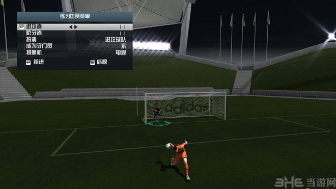 FIFA14截图14