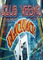 拉斯维加斯赌场俱乐部:二十一点