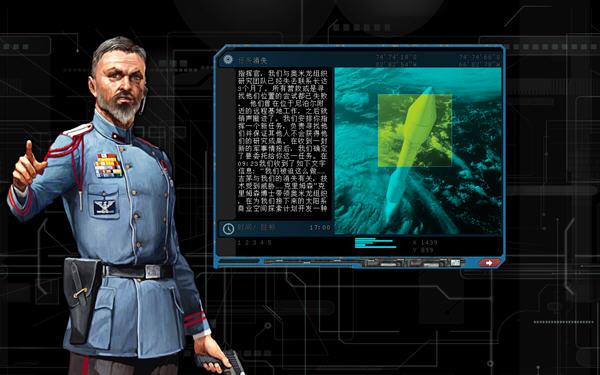 机械战争3截图1