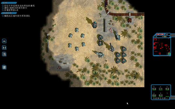 机械战争3截图2