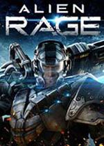 异形之怒(Alien Rage)中文破解版