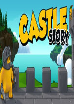 �DZ�����(Castle Story)PC�ƽ��v.0.2.2.b481