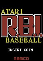 VS雅达利RBI棒球