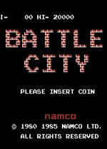 坦克大战(Battle City)街机版