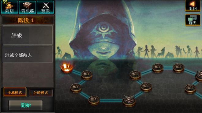 暗黑复仇者电脑版截图4