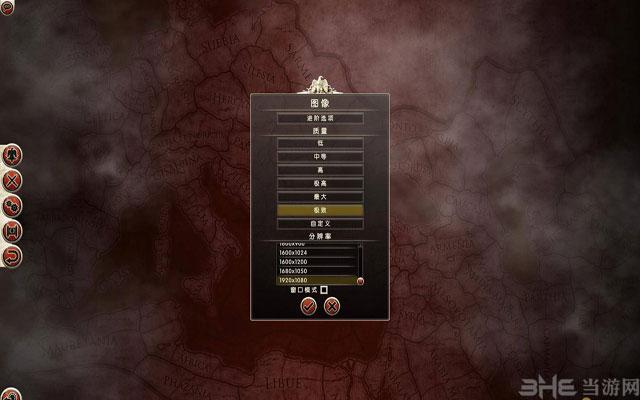 罗马2全面战争截图1