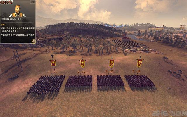 罗马2全面战争截图3