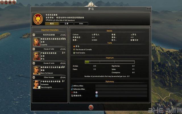 罗马2全面战争截图7