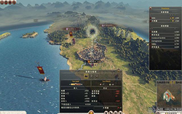 罗马2全面战争截图8