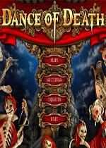死亡之舞(Dance of Death)破解版