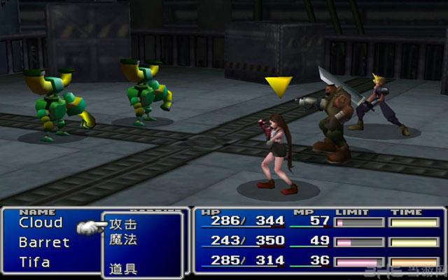 最终幻想7重制版截图2