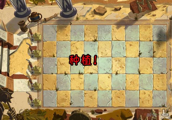 植物大战僵尸2奇妙时空之旅游戏截图3