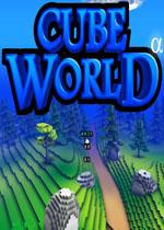 立方�w世界(Cube World)中文版v1.0