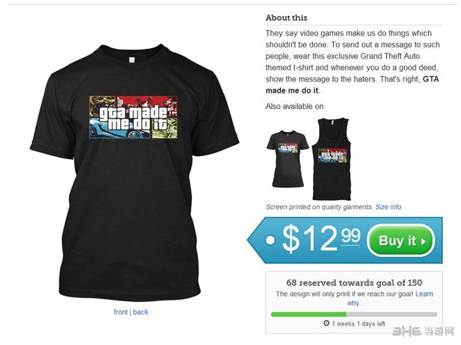 GTA5主题T恤售价为12.99美元2