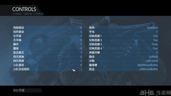 反恐行动红色利剑游戏截图2