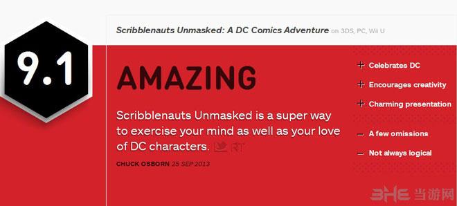 涂鸦冒险家:DC漫画大冒险ign评分9.1