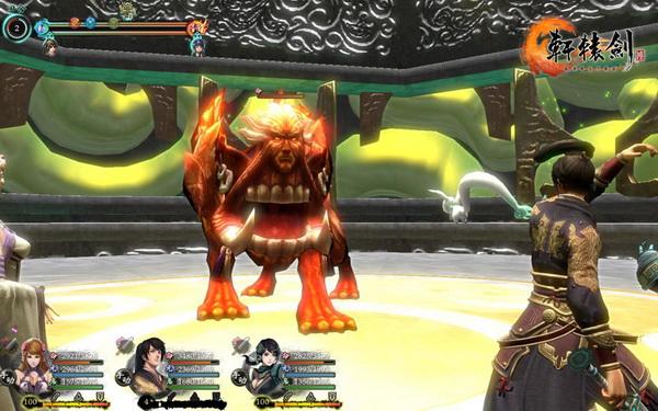 轩辕剑6更新新法宝2