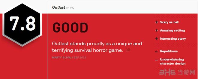 逃生游戏IGN评分