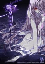 �N�|:摩耶之纱