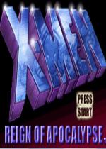 X战警启示录