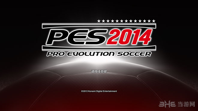 PC手柄玩的单机游戏推荐-实况足球2014-1