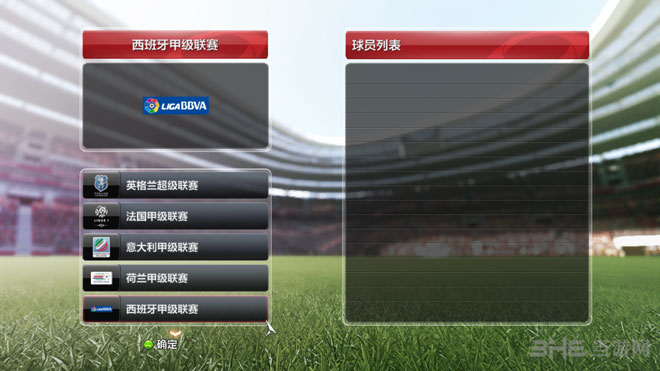 PC手柄玩的单机亚博官网app推荐-实况足球2014-2