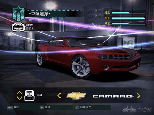 PC手柄玩的单机游戏推荐-极品飞车10卡本峡谷1
