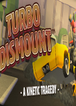 车祸英雄(Turbo Dismount)PC破解版v1.8