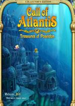 亚特兰蒂斯的召唤:波塞冬的宝物(Call of Atlantis :Treasures of Poseidon )典藏版