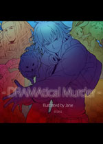 DRAMAtical Murder汉化版