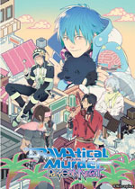 DRAMAtical Murder reconnect汉化中文版