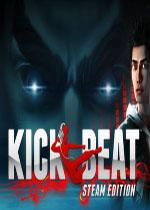 击打节奏(KickBeat)破解版