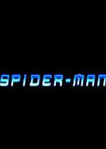 蜘蛛人电影版