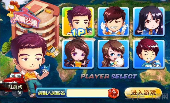 【角色扮演】爱情公寓4手游电脑版游戏下载【53.0m】
