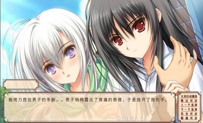 【恋爱养成】少女爱上姐姐2汉化破解版游戏下载【2.37