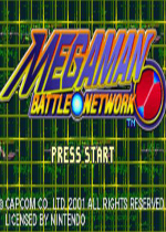 ���������ս��EXE(Battle Network Rockman EXE)GBA��